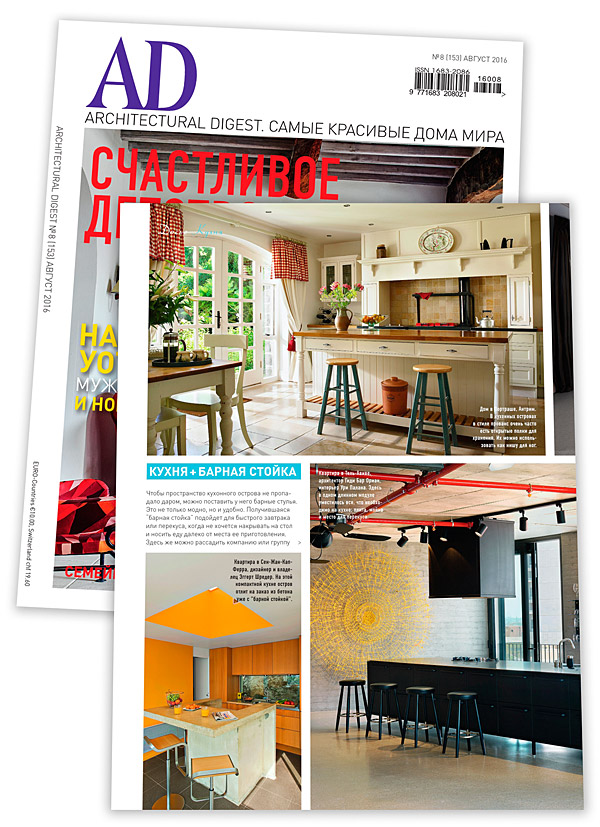 The August 2016 issue of Architectural Digest magazine in Russia featuring the kitchen in Mary and Arthur McAllister's converted coach house near Portstewart in County Antrim.